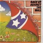 Atlanta Rhythm Section - Back Up Against The Wall (Vinyl)