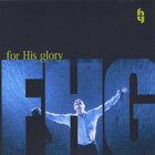 4 His Glory (self titled)