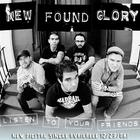 New Found Glory - Listen To Your Friends (CDS)