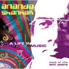 A Life In Music Best Of The EMI Years CD1