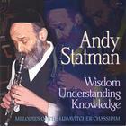 Andy Statman - Wisdom, Understanding, Knowledge