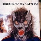 Arab Strap - Singles