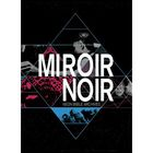 Arcade Fire - Miroir Noir: Neon Bible Archives (DVDA)
