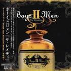 Boyz II Men - The Remedy