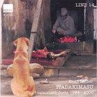 Itadakimasu: Improvised duets 1994-2000