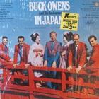 Buck Owens - In Japan! (Remastered 1997)