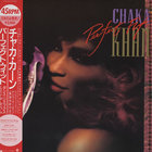 Chaka Khan - Perfect Fit