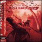 Children Of Bodom - Hate Crew Deathroll (Japanese Version)