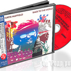 Curtis Mayfield - Back To The World (Remastered 2014)