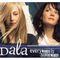 Dala - Everyone Is Someone