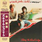 Hall & Oates - Along the Red Ledge (Vinyl)