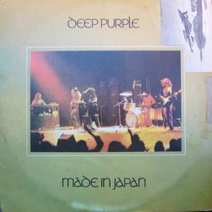 Made in Japan (Vinyl) CD1