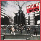 Manifest Destiny (Vinyl)
