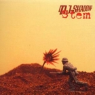 DJ Shadow - Stem
