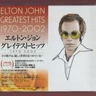 Elton John - Greatest Hits 1970-2002 CD1