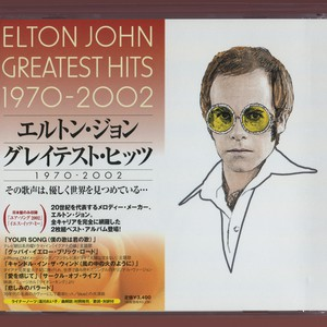 Greatest Hits 1970-2002 CD1