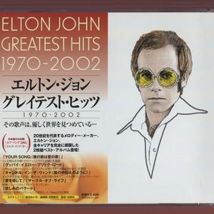 Greatest Hits 1970-2002 CD2