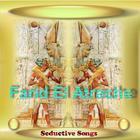 Arabian Nights Arabic Music Seductive Songs of Prince Farid El Atrache