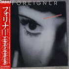 Foreigner - Inside Information (Japanese Version 2007)
