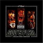 G-Unit - Gods Plan
