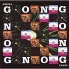 Gong - Arista Years CD1