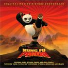 Hans Zimmer - Kung Fu Panda