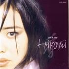 Hiromi - Brain