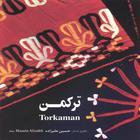 Hossein Alizadeh - Torkaman