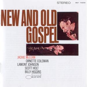 New And Old Gospel (Vinyl)