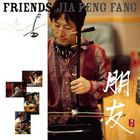 Jia Peng Fang - Friends