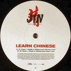 Learn Chinese VUSTDJ300 Vinyl