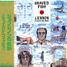 John Lennon - Shaved Fish (Remastered 2007)