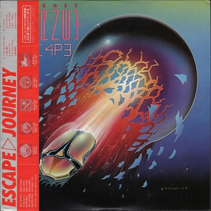 Escape (Vinyl)