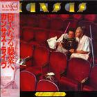 Kansas - Two For The Show (Deluxe Edition) CD1