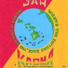 Rhythms of the Earth