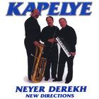 Neyer Derekh - New Directions