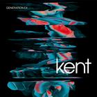 Generation Ex (CDS)