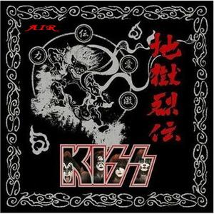 Best Of Kissology