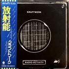 Kraftwerk - Radio-Activity (Vinyl)