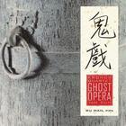 Kronos Quartet - Ghost Opera
