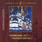 Ukrainian Liturgy