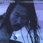 Levi Chen - Liquid Gardens