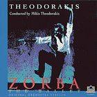 Zorba the ballet (Remastered 1996)