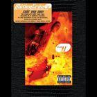 Mötley Crüe - Music To Crash Your Car To Vol. 2 CD1