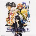 Tales Of Vesperia CD3