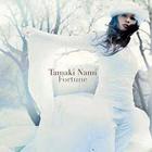 Nami Tamaki - Fortune
