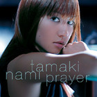 Nami Tamaki - Prayer (CDS)