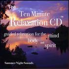 The Ten Minute Relaxation - Summer Evening Sounds