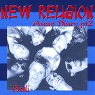 New Religion - Asian Diary pt2-Bali