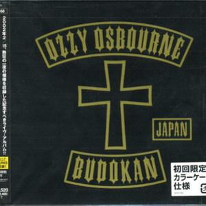 Live At Budokan (Japanese Edition 2007)